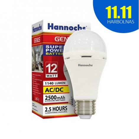 Hannochs Lampu LED Genius 12w CDL